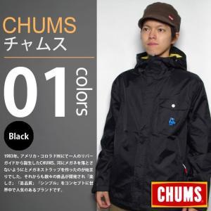 CHUMS / チャムス - Anasazi 2-Layer Rain Jacket / レインジャケット|deepstandard