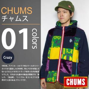 CHUMS / チャムス - マンモス パッチワークフーディ|deepstandard