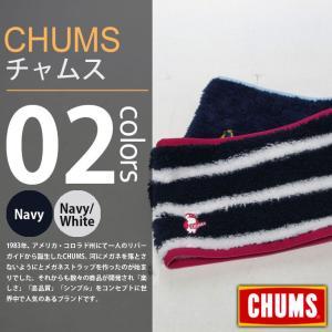 CHUMS / チャムス - Fleece Elmo Neck Warmer 3 / フリースエルモネックウォーマー|deepstandard
