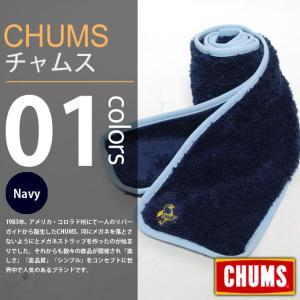 CHUMS / チャムス - Fleece Elmo Muffler 3 / フリースエルモマフラー|deepstandard