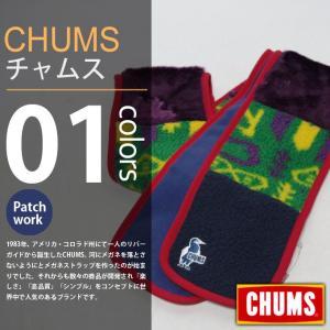 CHUMS / チャムス - Mammoth Patchwork Muffler / マンモスパッチワークマフラー|deepstandard