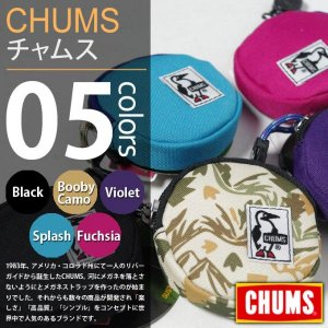 CHUMS / チャムス - Eco Round Coin Case / エコラウンドコインケース deepstandard