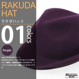 RAKUDA HAT / ラクダハット - Sharp Asym Hat / アシンメトリーハット|deepstandard