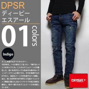 DPSR / ディーピーエスアール - アンクル テーパード ストレッチ デニムパンツ|deepstandard