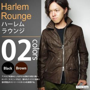 Harlem Rounge / ハーレムラウンジ - ピックレザー ジャケット|deepstandard