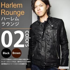 Harlem Rounge / ハーレムラウンジ - リブライダースージャケット|deepstandard