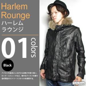 Harlem Rounge / ハーレムラウンジ - ファー付き レザーショートモッズコート|deepstandard