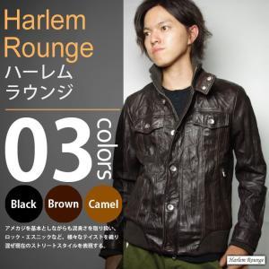Harlem Rounge / ハーレムラウンジ - ピックレザー リブジャケット|deepstandard