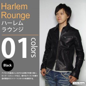 Harlem Rounge / ハーレムラウンジ - ゴートオイル ステンカラー レザージャケット|deepstandard