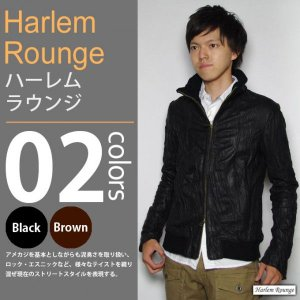 Harlem Rounge / ハーレムラウンジ - ピッグレザー トラックジャケット|deepstandard