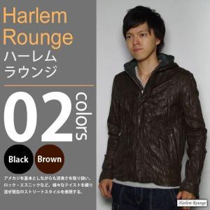 Harlem Rounge / ハーレムラウンジ - レザー フード ジャケット|deepstandard