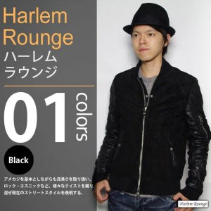 Harlem Rounge / ハーレムラウンジ - バックスキン MA-1 レザージャケット|deepstandard