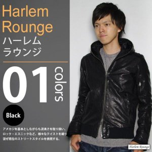 Harlem Rounge / ハーレムラウンジ - ゴートレザーリブ フード ジャケット|deepstandard