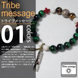 Tribe message / トライブメッセージ - チャームブレスレット タイガーアイ/ペトリファイド/瑪瑙|deepstandard