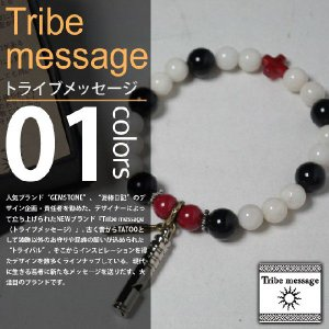 Tribe message / トライブメッセージ - チャームブレスレット オニキス/瑪瑙/赤珊瑚|deepstandard