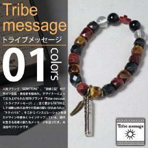 Tribe message / トライブメッセージ - チャームブレスレット タイガーアイ/オニキス/瑪瑙/水晶|deepstandard
