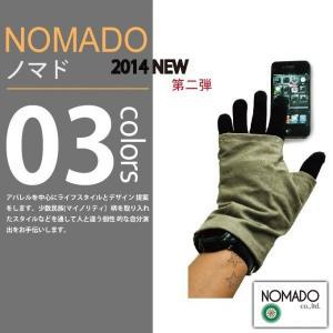 ■先行予約販売■NOMADO / ノマド - KASANERU TEBUKURO / 重ねる手袋 スマホグローブ(WAPPEN)|deepstandard