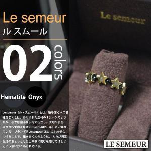 Le semeur / ル・スムール - スターピンキーリング|deepstandard