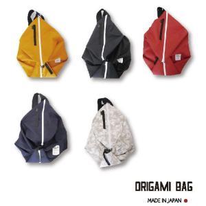 ■先行予約販売■NOMADO / ノマド - ORIGAMI BAG|deepstandard