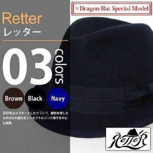 RETTER×Dragon Hat / レッター×ドラゴンハット - Wool 39|deepstandard