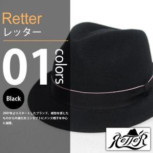 RETTER / レッター - Retter Classic / フェルト中折れハット|deepstandard