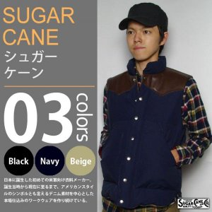 SUGAR CANE / シュガーケーン - レザーヨーク ダウンベスト|deepstandard