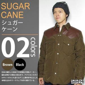 SUGAR CANE / シュガーケーン - N/C LEATHER YOKE DOWN JACKET / レザーヨーク ダウンジャケット|deepstandard