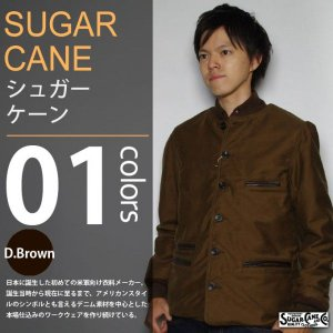 SUGAR CANE / シュガーケーン - 9oz. MOLESKIN JACKET / モールスキンジャケット|deepstandard