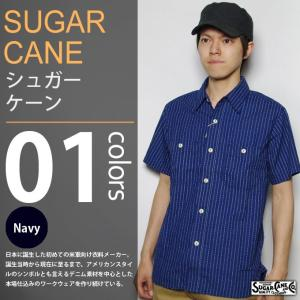 SUGAR CANE / シュガーケーン - INDIGO STRIPE PRINT S/S WORK SHIRT / インディゴストライププリント 半袖シャツ|deepstandard
