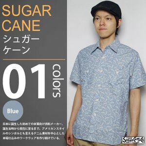SUGAR CANE / シュガーケーン - INDIGO PAISLEY PRINT S/S WORK SHIRT / インディゴ ペイズリープリント 半袖 ワークシャツ|deepstandard