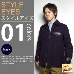 STYLE EYES / スタイルアイズ - ウール メルトン スポーツジャケット|deepstandard
