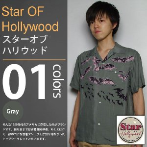 STAR OF HOLLYWOOD / スターオブハリウッド - KILLER BATS ALOHA SHIRT|deepstandard