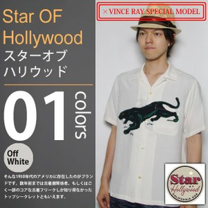 STAR OF HOLLYWOOD×VINCE RAY / スターオブハリウッド×ヴァンスレイ - S/S OPEN SHIRT 『BLACK PANTHER』|deepstandard