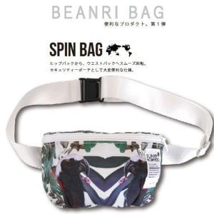 ■先行予約販売■NOMADO / ノマド - BENRI SPIN BAG|deepstandard
