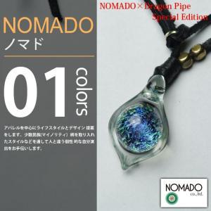 NOMADO×Dragon pipe / ノマド×ドラゴンパイプ - 3D COSMO / ガラスペンダント|deepstandard
