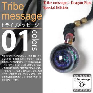 NOMADO×Dragon pipe / ノマド×ドラゴンパイプ - GALAXY PENDANT / ガラスペンダント|deepstandard