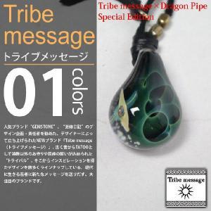 NOMADO×Dragon pipe / ノマド×ドラゴンパイプ - UNIVERSE PENDANT / ガラスペンダント|deepstandard