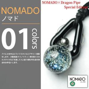 NOMADO×Dragon pipe / ノマド×ドラゴンパイプ - GIBEON METEORITE / ガラスペンダント deepstandard