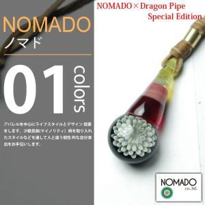 NOMADO×Dragon pipe / ノマド×ドラゴンパイプ - STRATUM FLOWER / ガラスペンダント|deepstandard