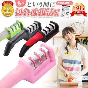 包丁研ぎ 包丁研ぎ器 研ぎ器 砥石 シャープナー キッチン 包丁 ナイフ 研ぎ器