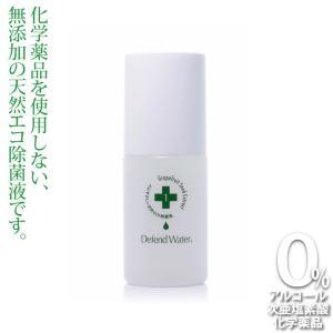 加湿器 空間除菌 イヤな匂い 悪臭消臭 ヌメリ除去 水質保持 カビ抑制 ノロウイルス予防 インフルエ...