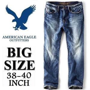 大きいサイズ メンズ アメリカンイーグル AMERICAN EAGLE リラックスストレートジーンズ デニムパンツ ジーパン 38 40インチ