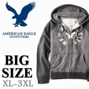 大きいサイズ メンズ アメリカンイーグル AMERICAN EAGLE スウェットフルジップパーカー XL XXL XXXL