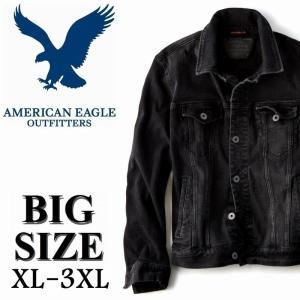 大きいサイズ メンズ アメリカンイーグル AMERICAN EAGLE エクストリームフレックス ブラックデニムジャケット アウター XXXL XXL XL