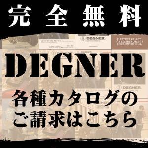 【無料送付】デグナー製品カタログ/DEGNER PRODUCTS CATALOG【無料ダウンロード】