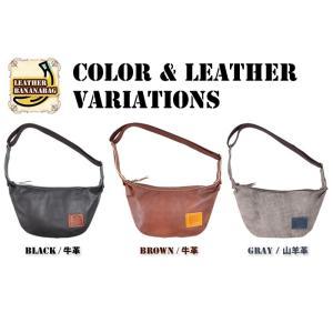 レザー ボディ バッグ バナナ LEATHER BODY BAG BANANA ブラック W-105-BK degner-jp 11