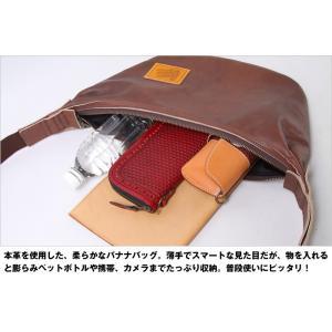 レザー ボディ バッグ バナナ LEATHER BODY BAG BANANA ブラック W-105-BK degner-jp 10
