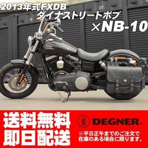 デグナー/DEGNER/ナイロンサドルバッグ(サイドバッグ)/NB-10:送料無料!大容量タイプのサドルバッグ|degner