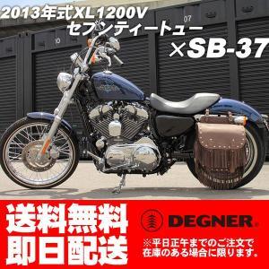送料無料/レザー/本革/サイドバッグ/ウィンカー避けフリンジサドルバッグ(ダークブラウン)/SB-37/DEGNER/デグナー|degner