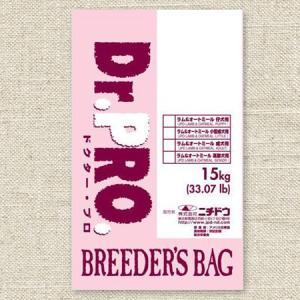 【送料無料】 ラム&オートミール 小型成犬用 15kg degumanet